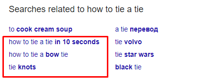 Google suggestions box «how to tie a tie», Google.co.uk